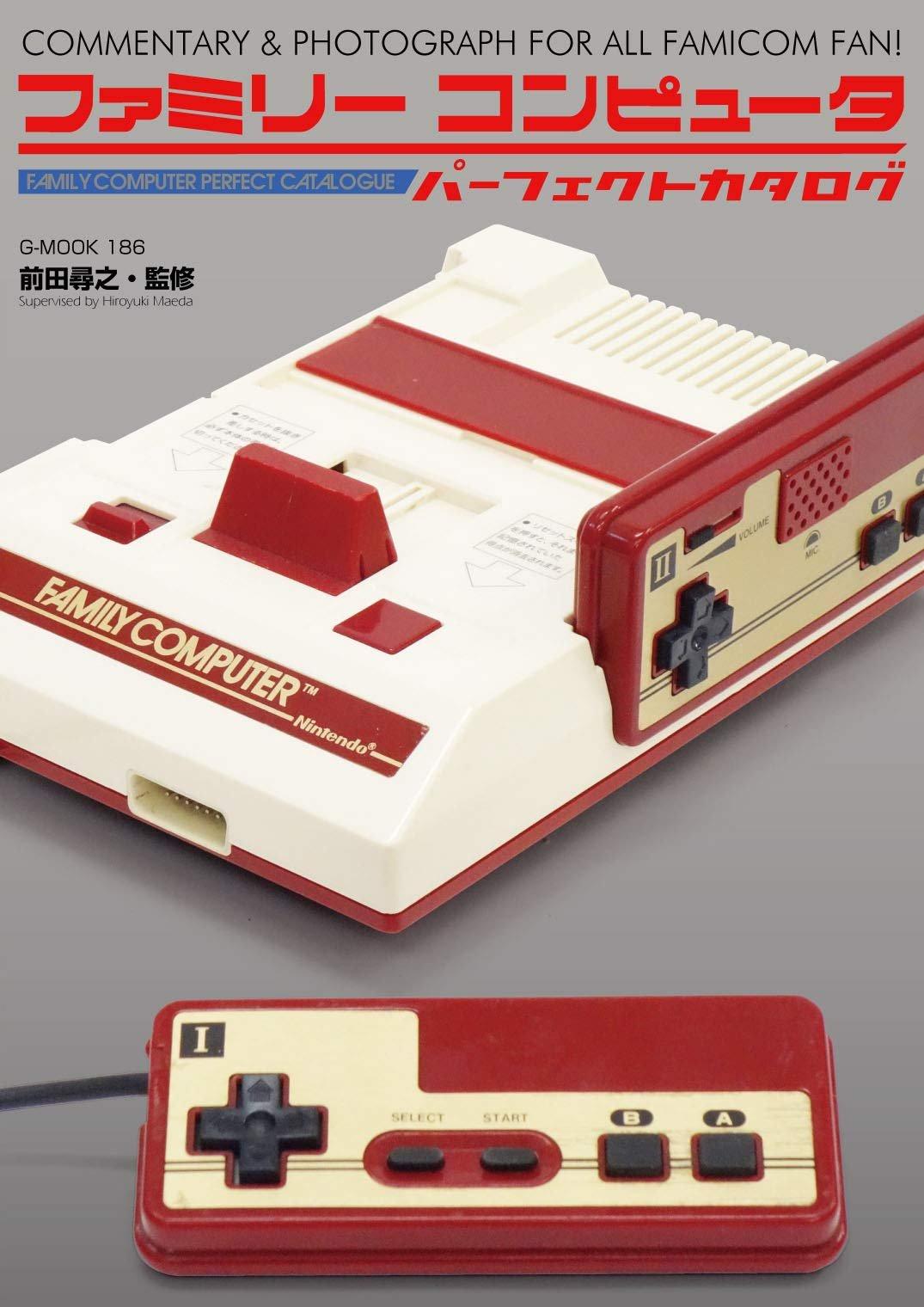 Family Computer Perfect Catalogue