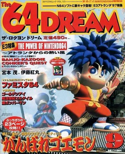 The 64 Dream Issue 12 (September 1997)