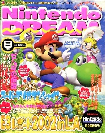 Nintendo Dream Vol.071 (August 2002)