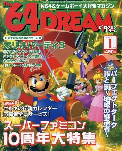 The 64 Dream Issue 52 (January 2001)