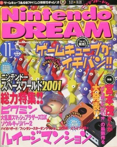 Nintendo Dream Vol.062 (November 2001)