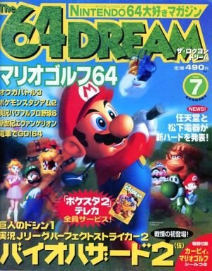 The 64 Dream Issue 34 (July 1999)