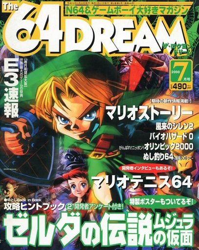 The 64 Dream Issue 46 (July 2000)