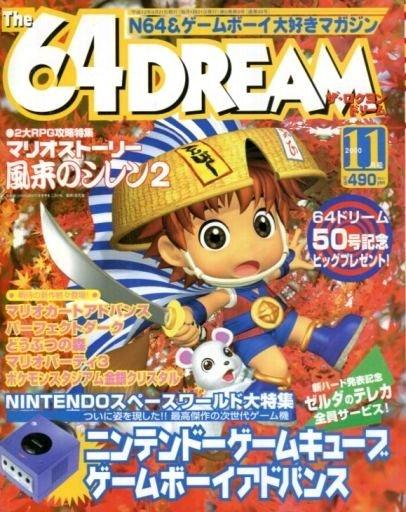 The 64 Dream Issue 50 (November 2000)