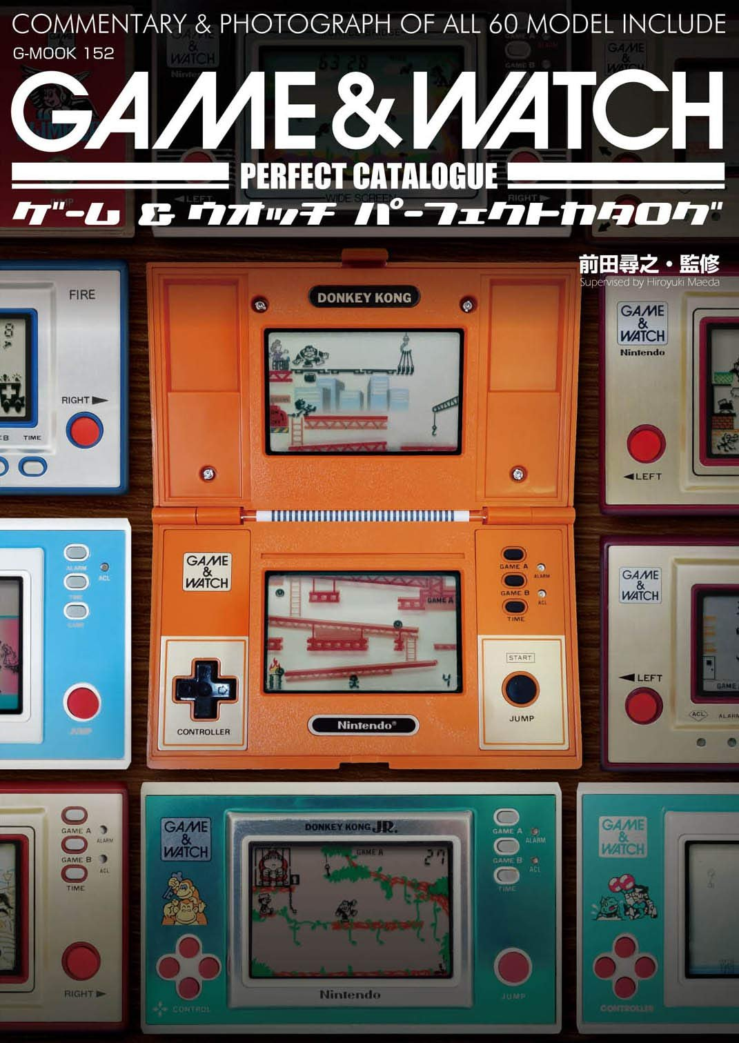 Game & Watch Perfect Catalogue