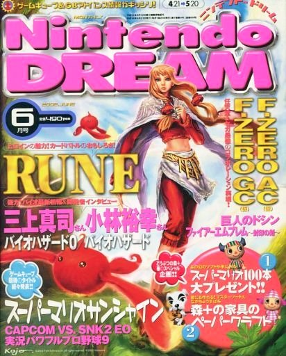 Nintendo Dream Vol.069 (June 2002)