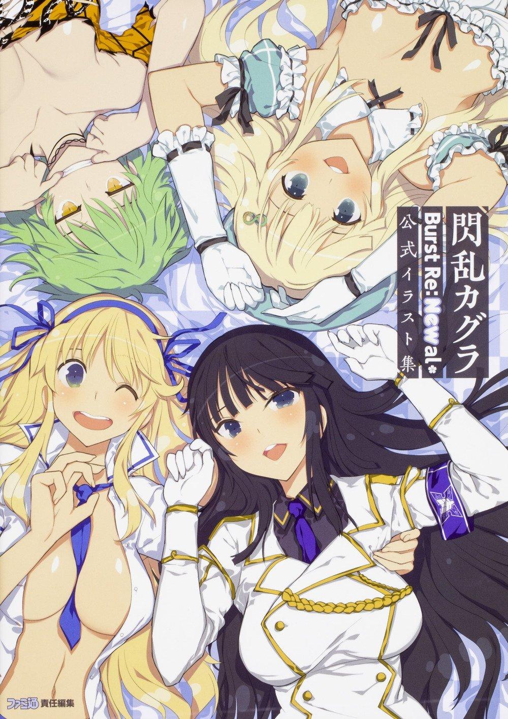 Senran Kagura Burst Re:Newal Official Illustration Collection