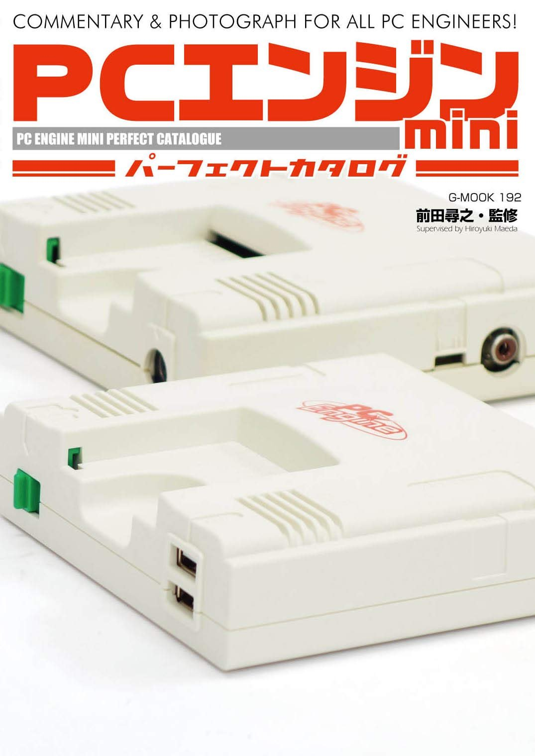 PC Engine Mini Perfect Catalogue