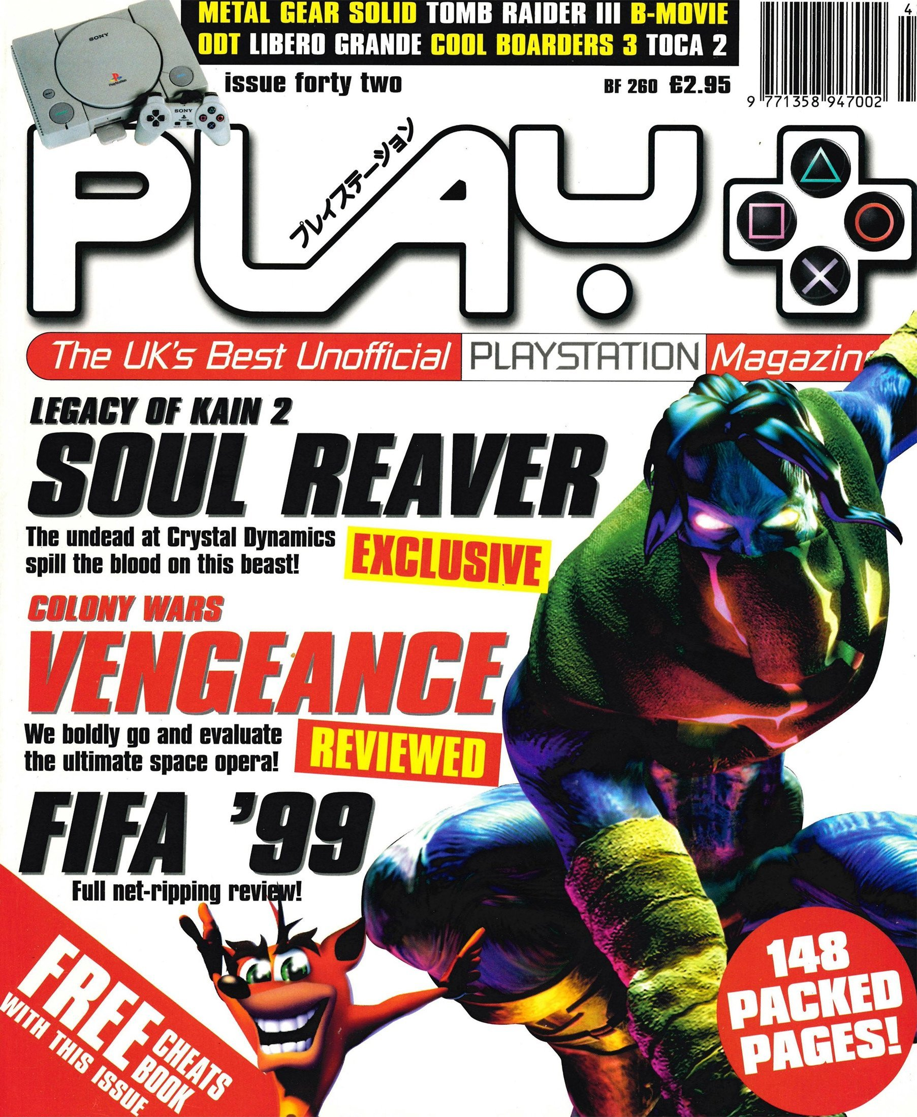 Play UK 042 (Xmas 1998)