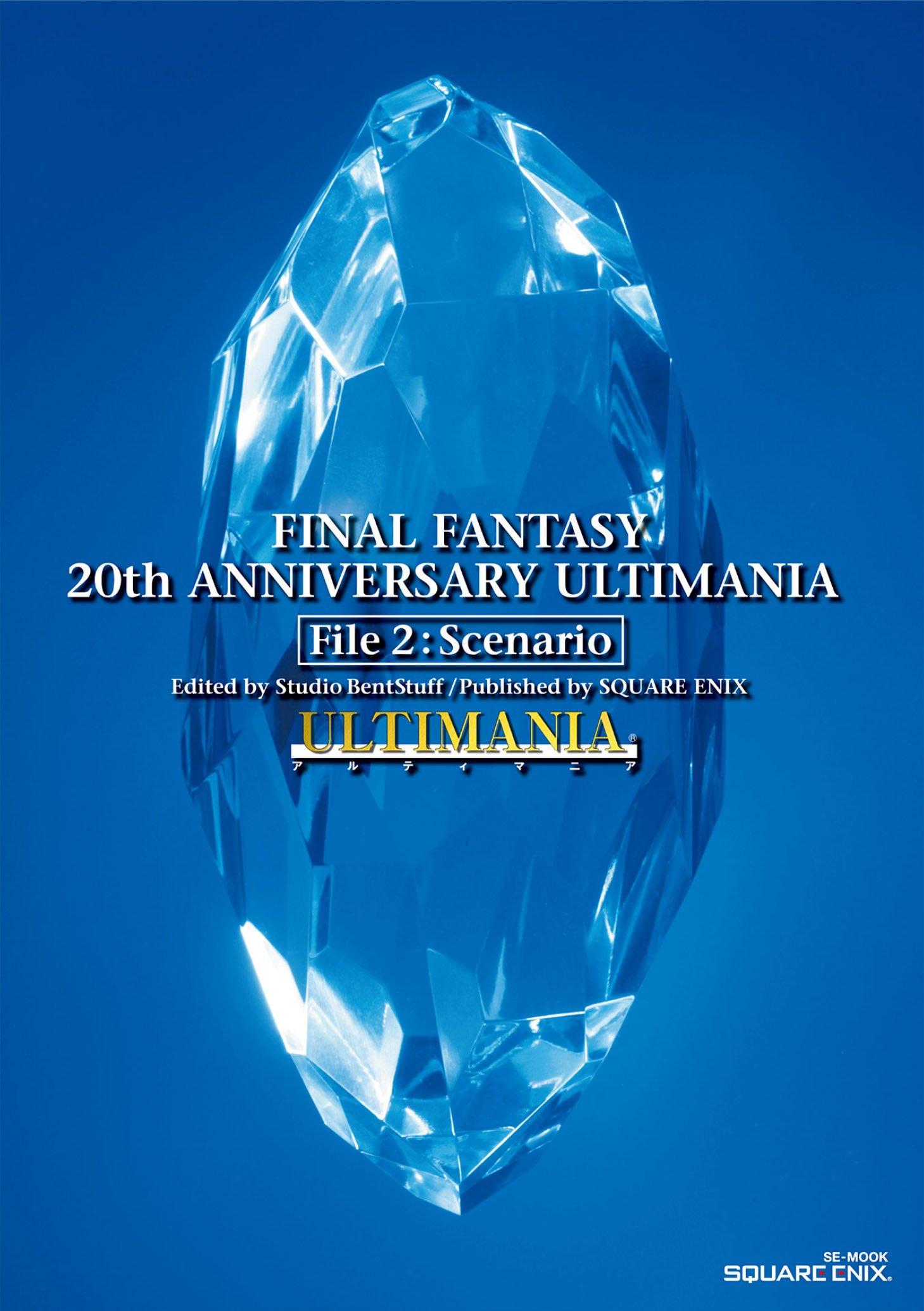 Final Fantasy 20th Anniversary Ultimania File 2: Scenario