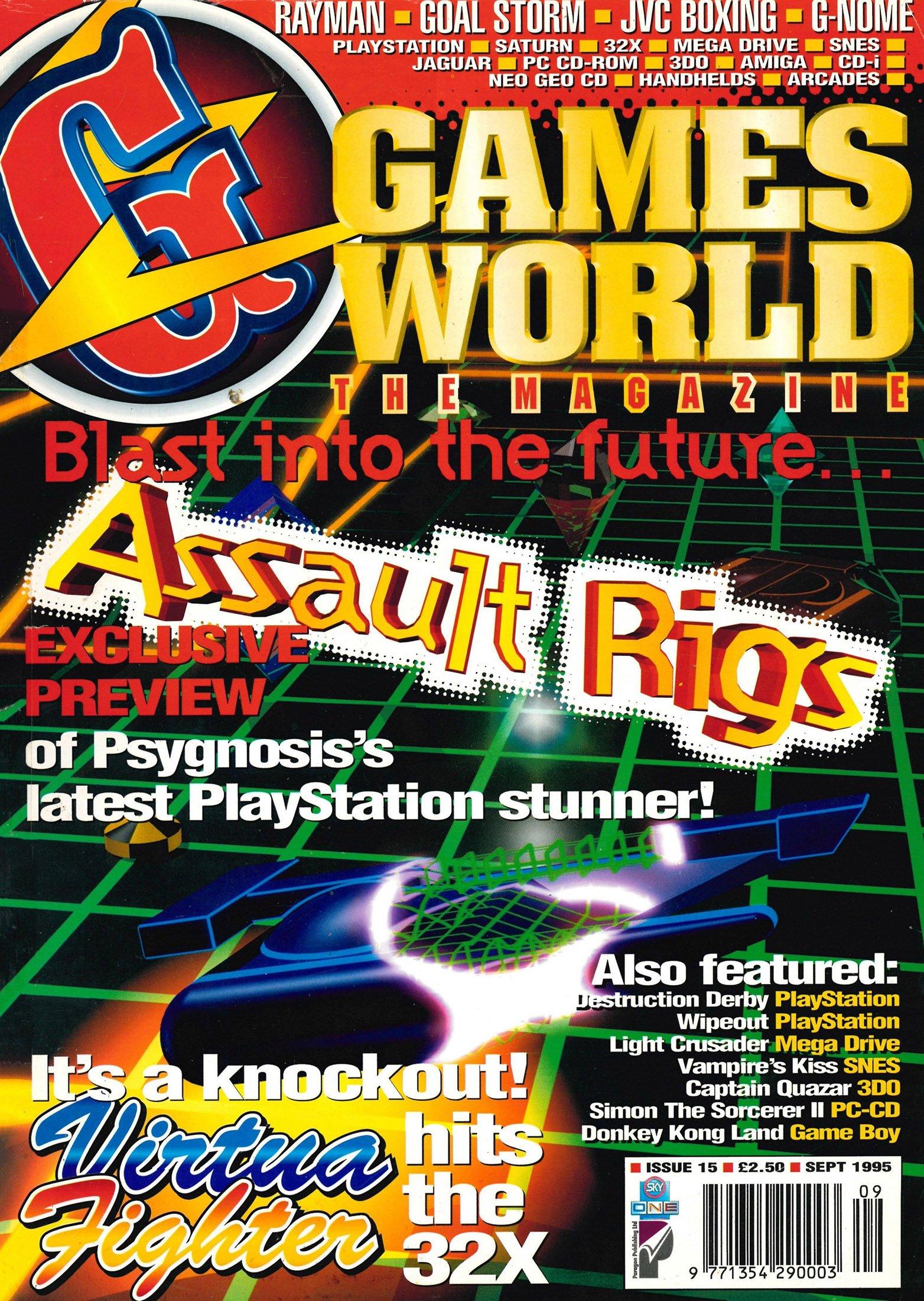 Games World Issue 15 (September 1995)