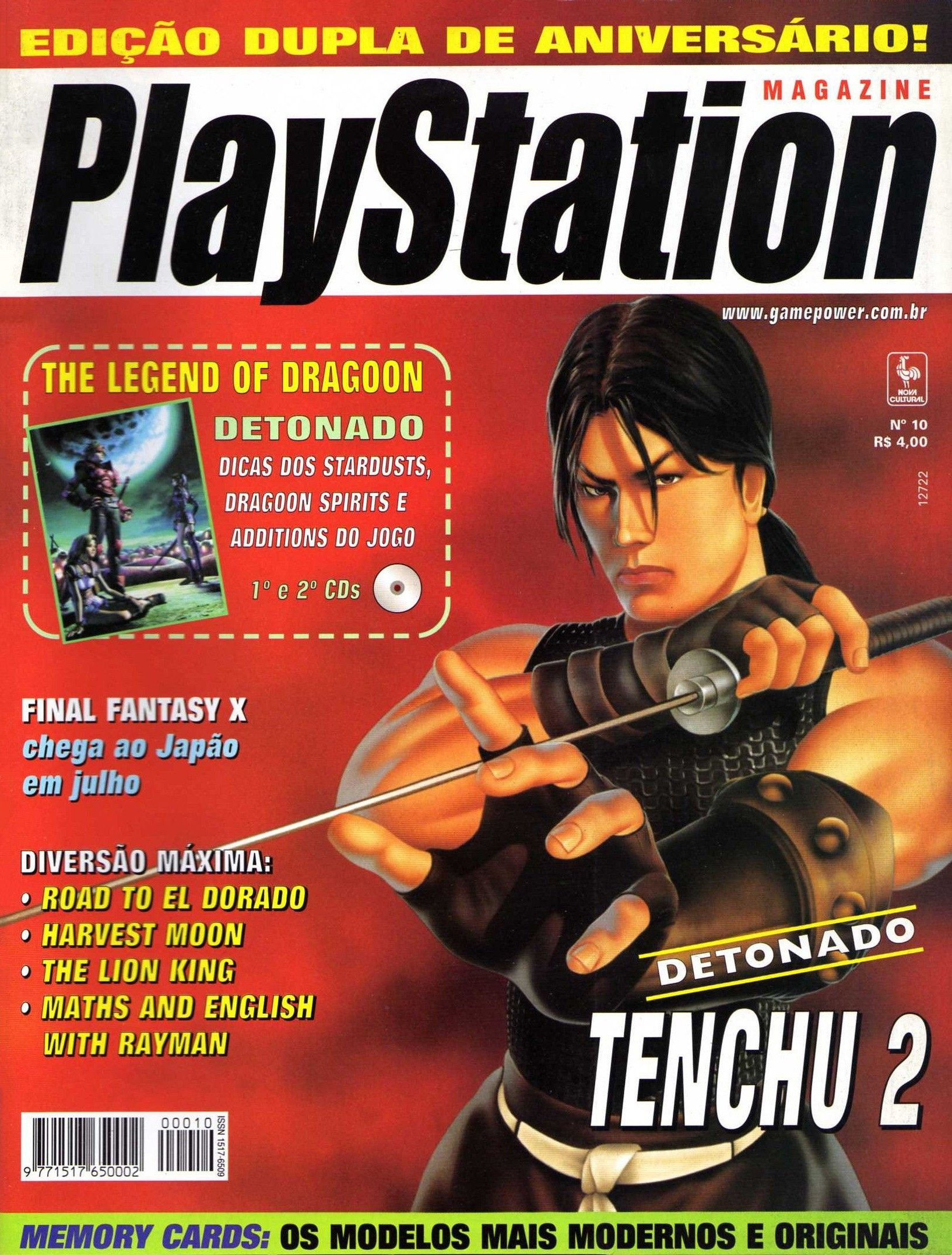 SGP Playstation Magazine Issue 10 (February 2001)