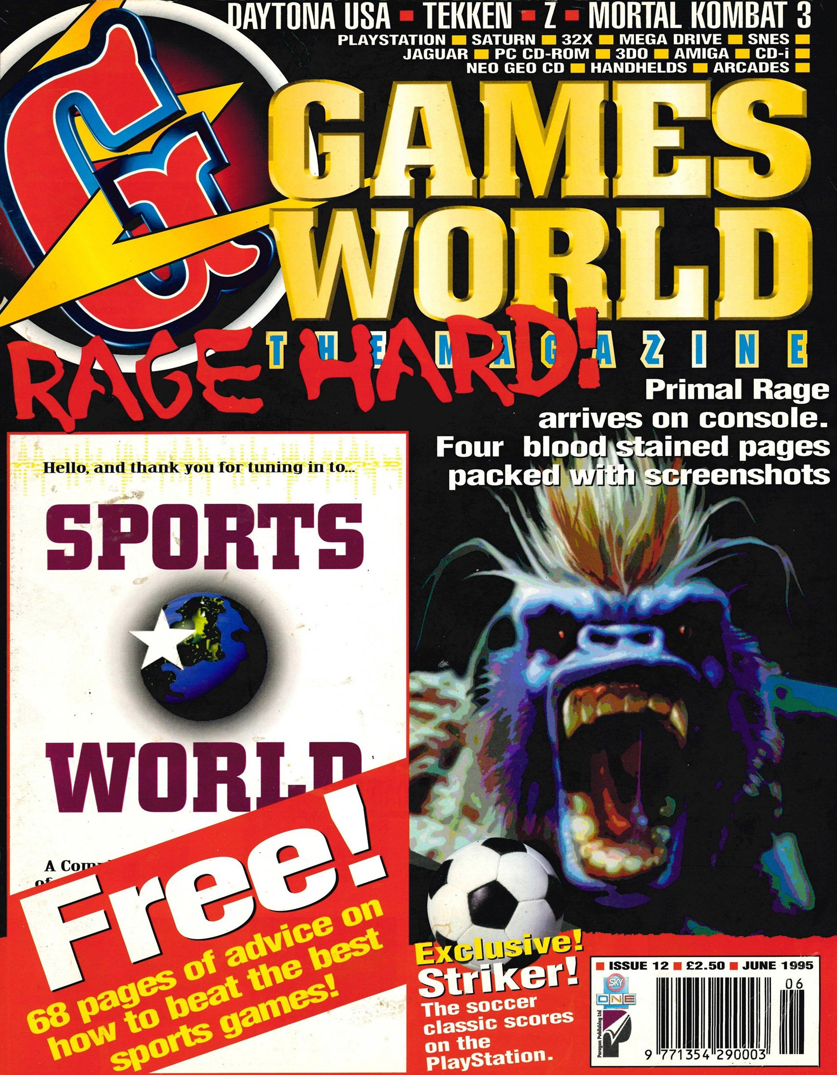 Games World Issue 12 (June 1995)
