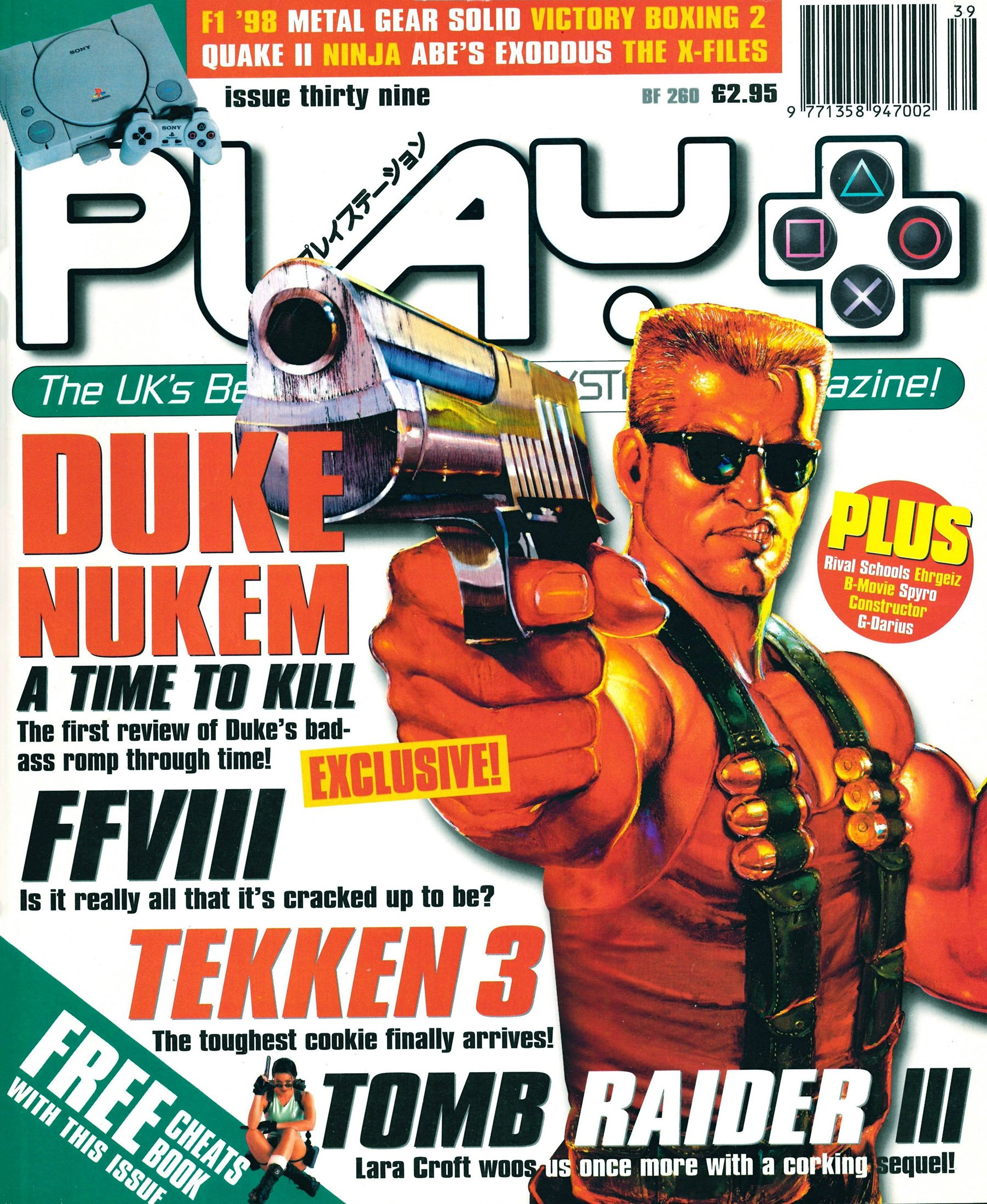 Play UK 039 (October 1998)