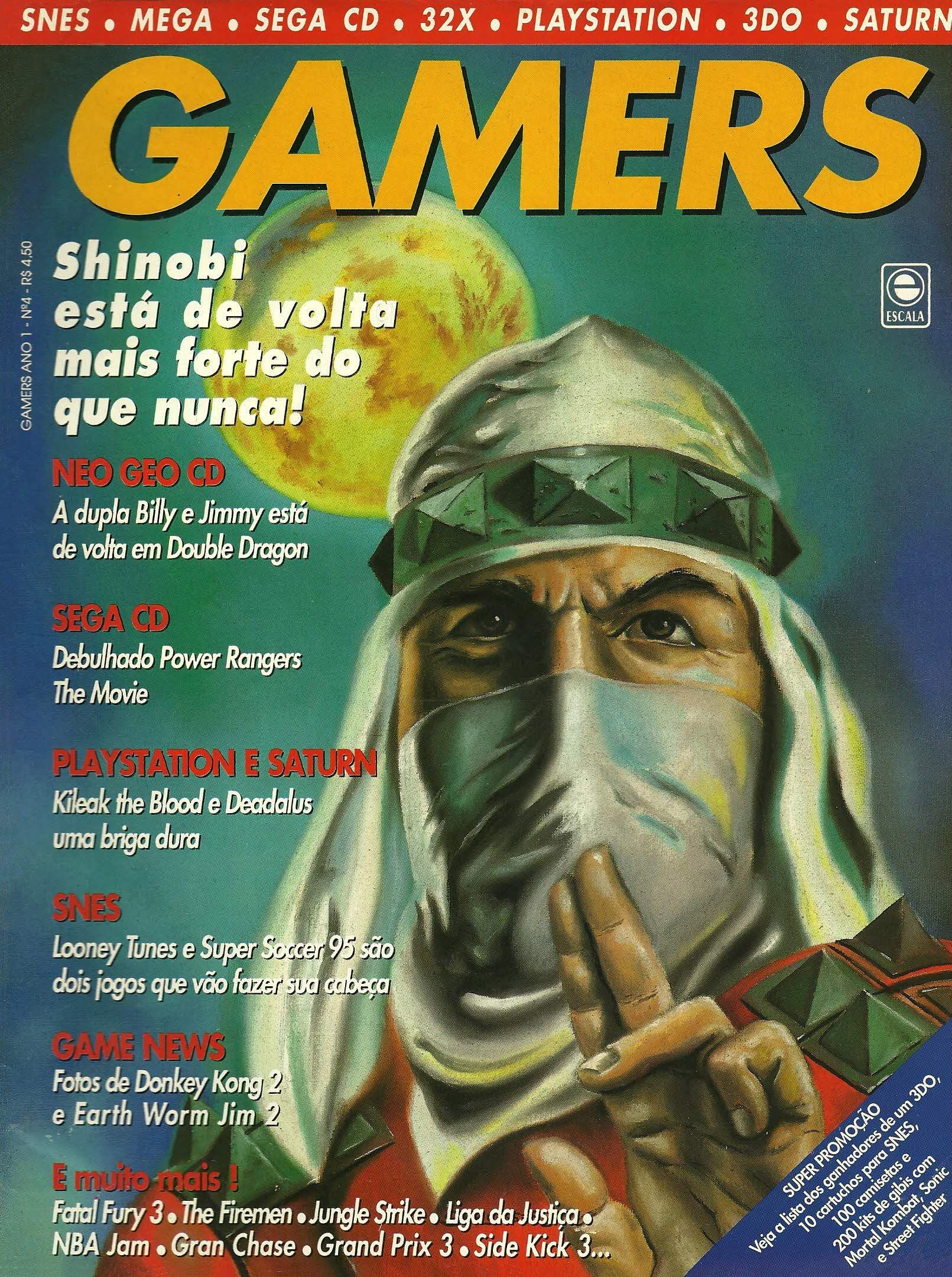 Gamers Issue 04 (1995)