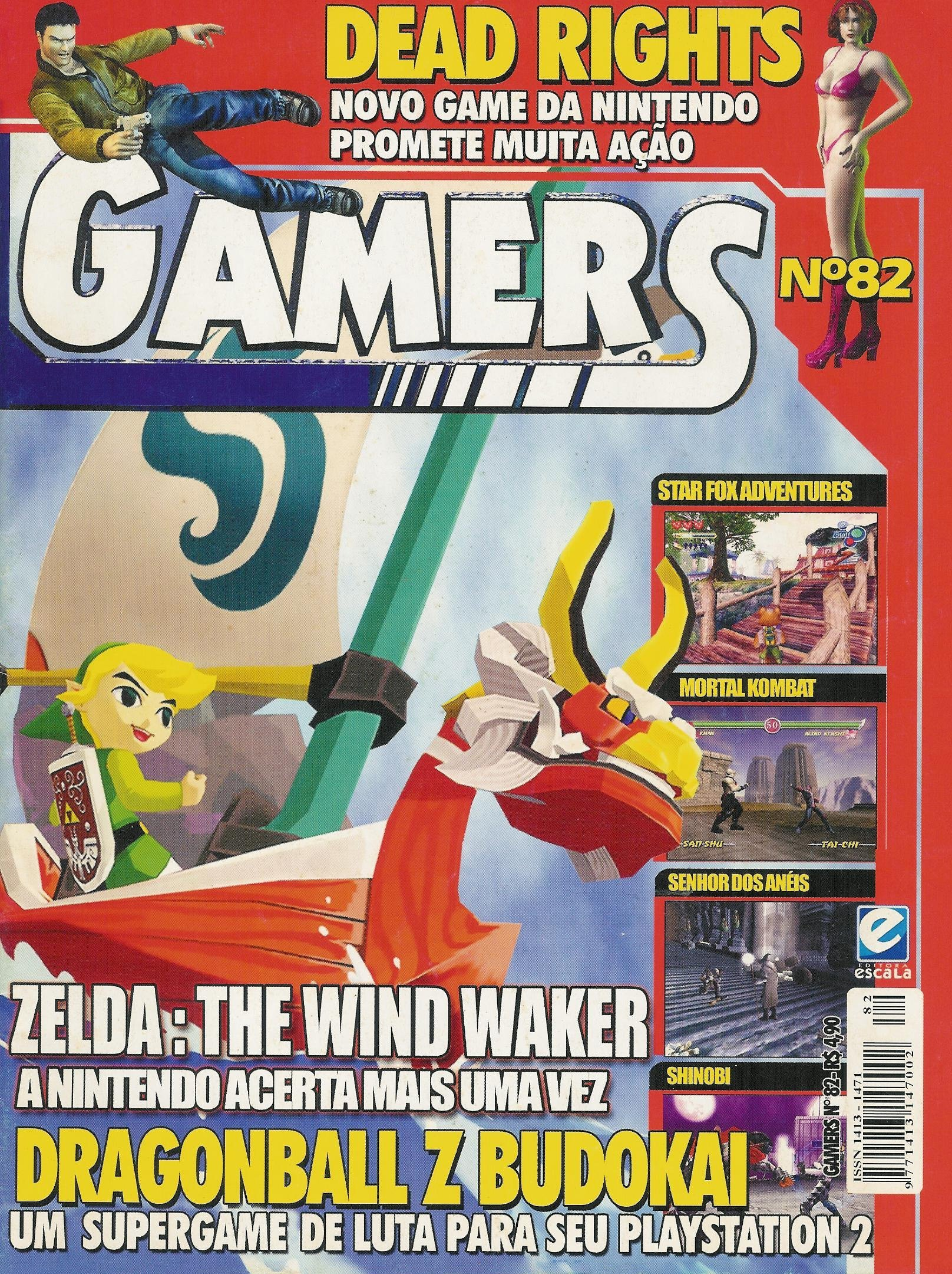 Gamers Issue 82 (2003)