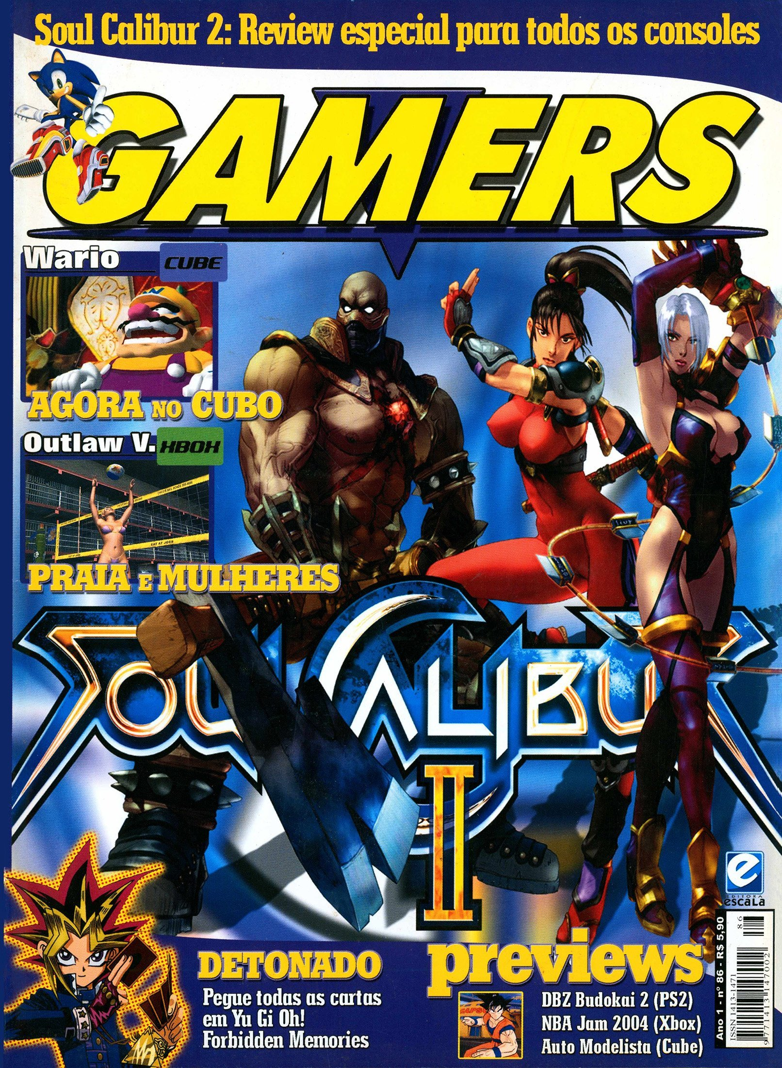 Gamers Issue 86 (2003)