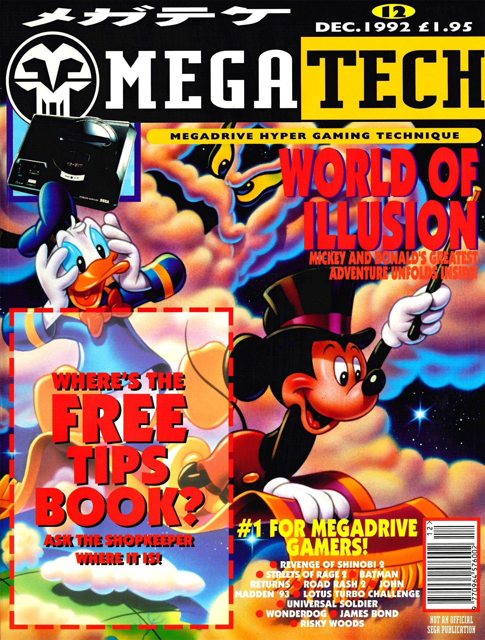 MegaTech 12 (December 1992)