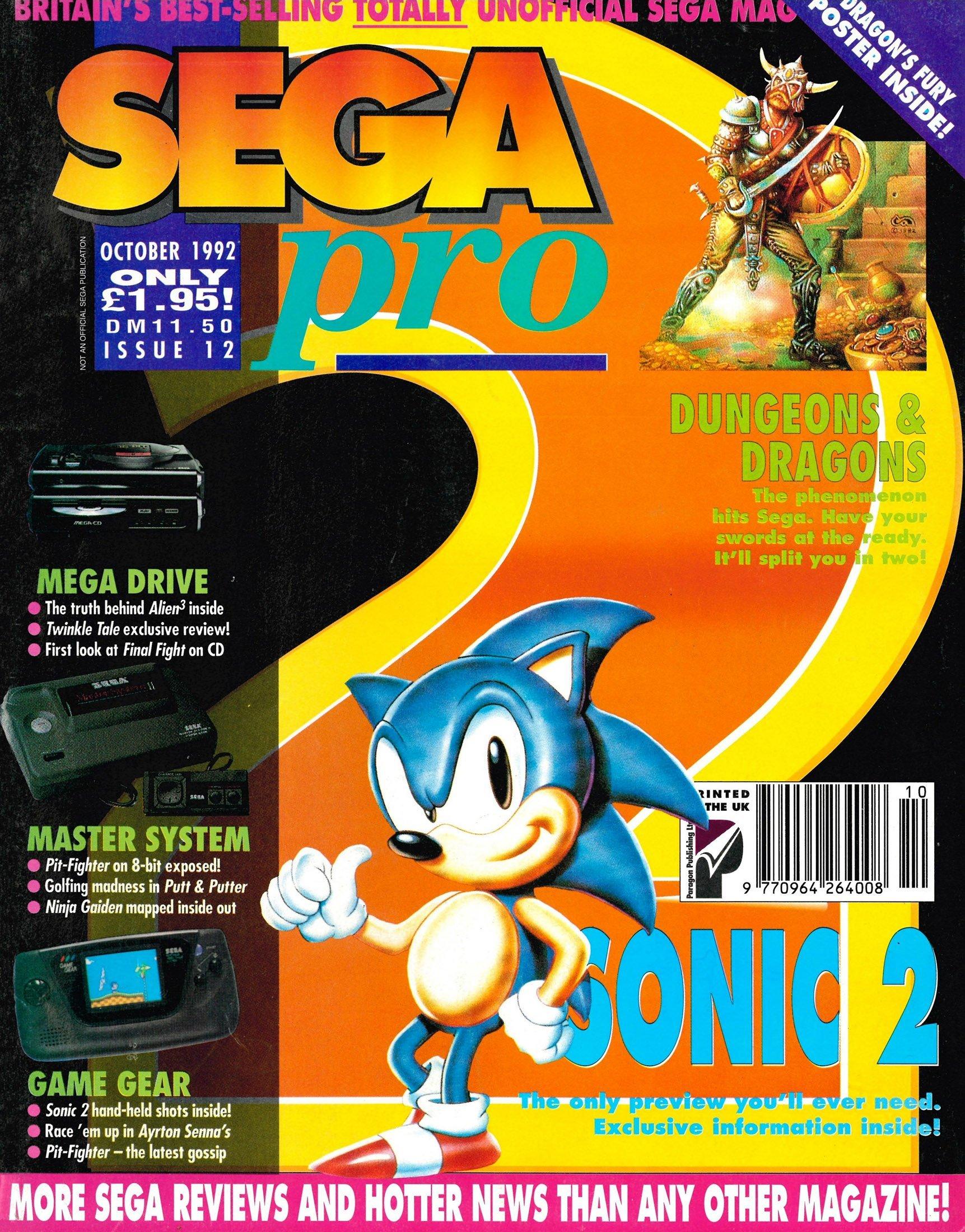 Sega Pro 12 (October 1992)