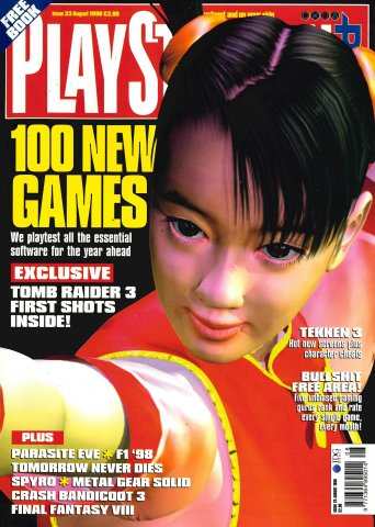 PlayStation Pro Issue 23 (August 1998)