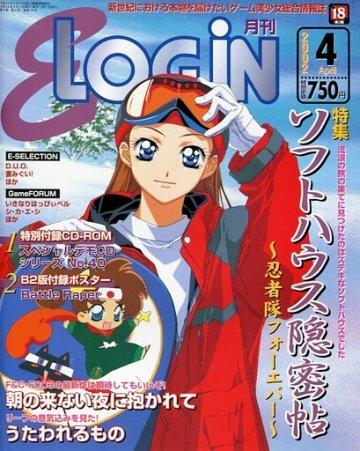 E-Login Issue 078 (April 2002)