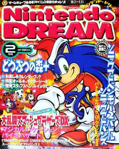 Nintendo Dream Vol.065 (February 2002)