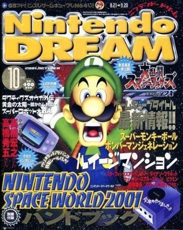 Nintendo Dream Vol.061 (October 2001)