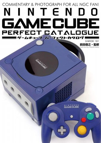 Nintendo GameCube Perfect Catalogue