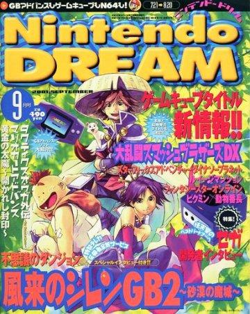 Nintendo Dream Vol.060 (September 2001)