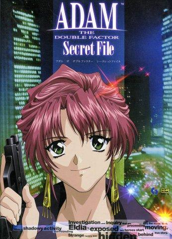 Adam: The Double Factor - Secret File