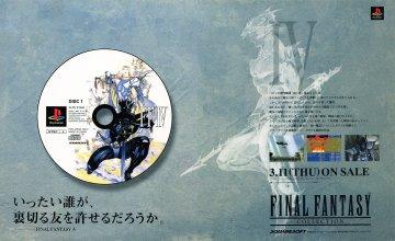 Final Fantasy Collection Disc 1 - Final Fantasy IV (Japan)