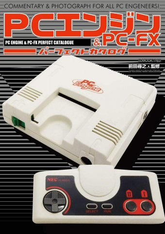 PC Engine & PC-FX Perfect Catalogue