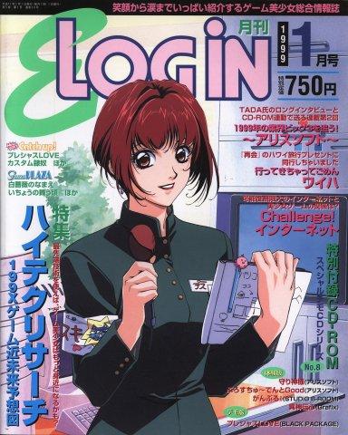 E-Login Issue 039 (January 1999)