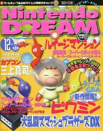 Nintendo Dream Vol.063 (December 2001)