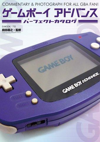 Game Boy Advance Perfect Catalogue