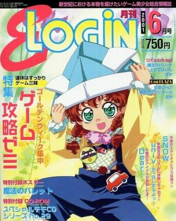 E-Login Issue 068 (June 2001)