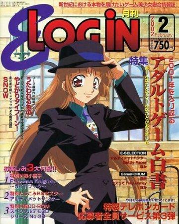 E-Login Issue 076 (February 2002)