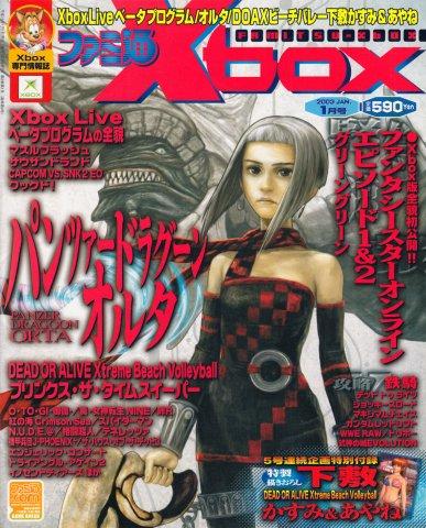Famitsu Xbox Issue 011 (January 2003)