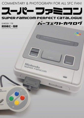 Super Famicom Perfect Catalogue