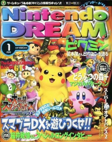 Nintendo Dream Vol.064 (January 2002)