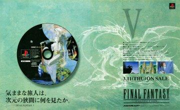 Final Fantasy Collection Disc 2 - Final Fantasy V (Japan)