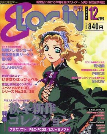 E-Login Issue 074 (December 2001)