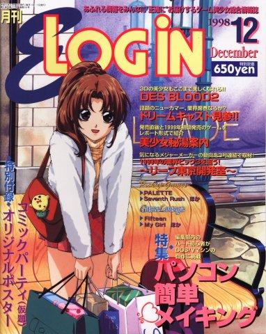 E-Login Issue 038 (December 1998)