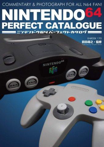 Nintendo 64 Perfect Catalogue
