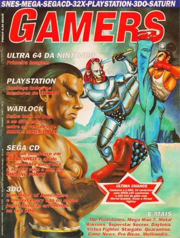 Gamers Issue 03 (1995) New Phase