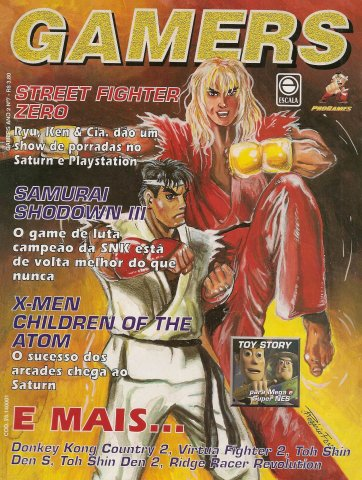 Gamers Issue 07 (1995)