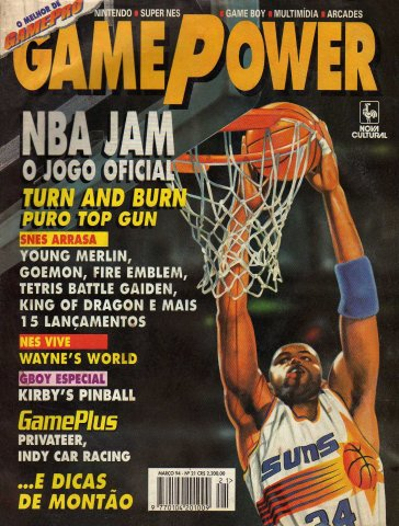 GamePower Issue 021 (March 1994)