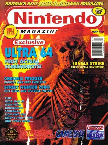 Nintendo Magazine System 032 (May 1995)