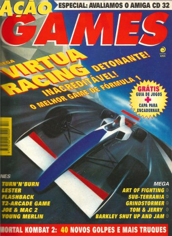 Acao Games Issue 057 (April 1994)