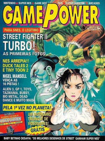GamePower Issue 012 (June 1993)